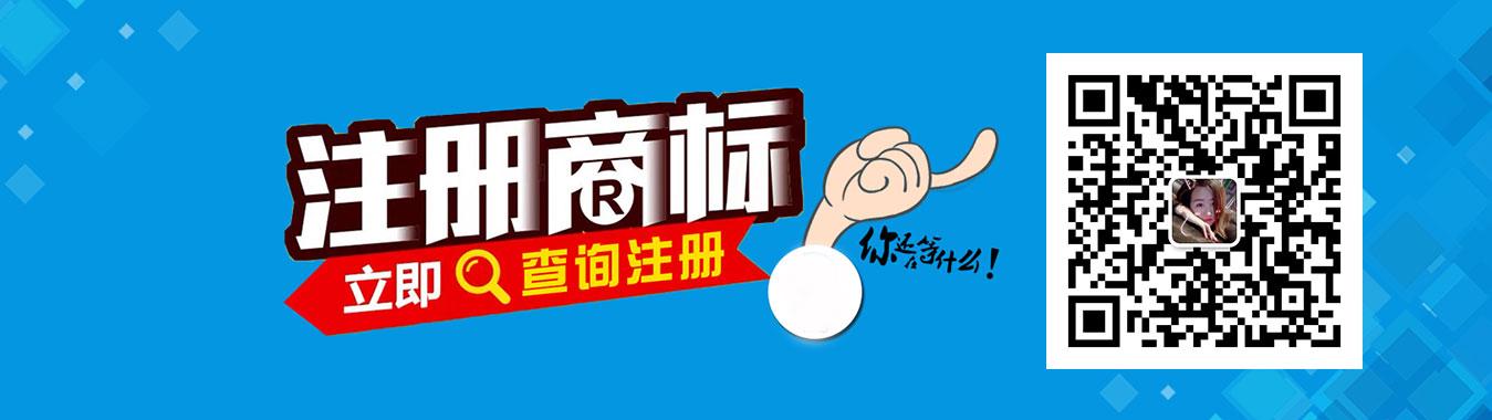 唐山商标注册公司价格合理